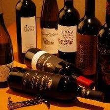 日本ワインと世界ワインが70種類!