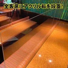【2部21:00~23:00】 ショー+飲み放題 ¥4,000‐(税込)