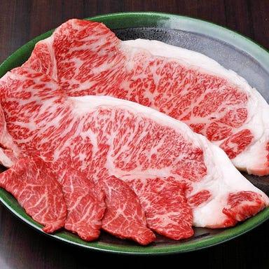 京都肉 炭火焼肉 一寸法師  こだわりの画像