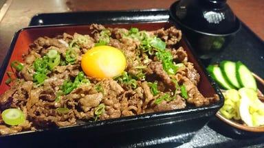 京都肉 炭火焼肉 一寸法師  メニューの画像