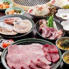 ◆絶品黒毛和牛の特上ロース×カルビを堪能!『おまかせ焼肉コース』全13品5500円(税込)