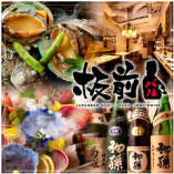 【銀座で創作和食】総料理長が腕を奮う和×洋をご堪能ください。