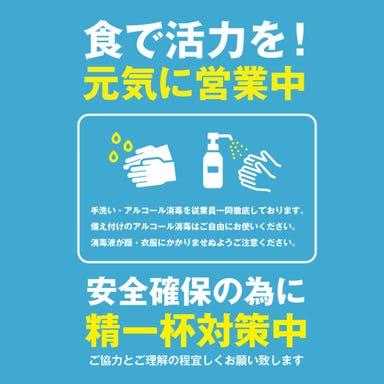 個室居酒屋 九州郷土料理 よかよか 長崎思案橋店 メニューの画像