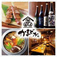 いつでも199円(税込) 生ビール 居酒屋 かまどか 和光市南口店