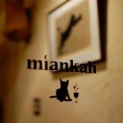 ミャンカー(miankah)