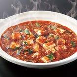 豆腐本来の旨味と四川風の辛味 「四川石鍋麻婆豆腐」
