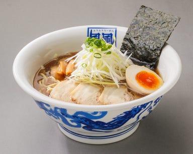 風風ラーメン 黒崎店  メニューの画像