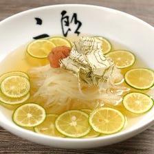名物二郎冷麺