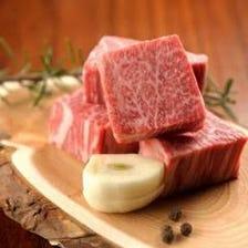 ◆高級肉◆A5等級黒毛和牛