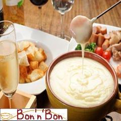 ケーキ&カフェダイニング~ボナボン~Bon'n'Bon
