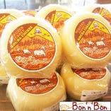 蒜山高原ジャージー牛「ゴーダチーズ」【岡山県】