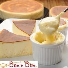 TVでも紹介された「チーズふわふわ」