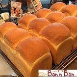ボナボン自家製・イギリス食パン【大阪府】