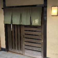 松山二番町に構える居酒屋