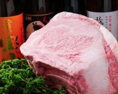 宮崎産和牛 焼肉「牛匠 ひむか」 枚方店
