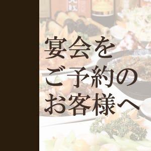 四川&東北料理 麻辣誘惑 大宝 池袋北口1号店 メニューの画像