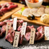 毎日美味しいお肉続々入荷してます!!
