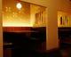 鎌倉式半個室