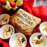 【完全予約制】パケ ド ハピネス/幸せ包み(メッセージ入りのパウンドケーキ)