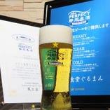 パーフェクト静岡麦酒生
