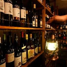 お得で美味しいワインが常時200種