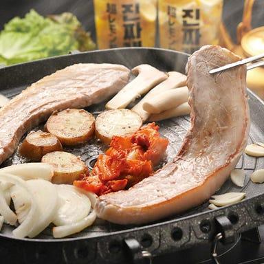 韓国料理 ソウル酒場 リピル  メニューの画像