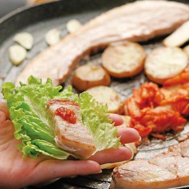 韓国料理 ソウル酒場 リピル  コースの画像