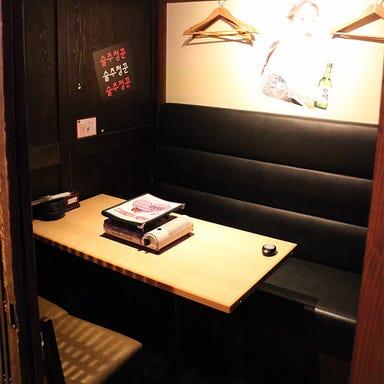 韓国料理 ソウル酒場 リピル  店内の画像