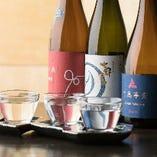 飲み放題料金2,500円で、 すべての日本酒とワインもお楽しみいただけます。