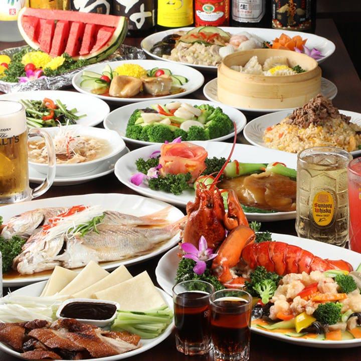 宴会食べ飲み放題 馬さん餃子酒場 小伝馬町店