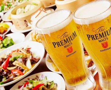 宴会食べ飲み放題 馬さん餃子酒場 小伝馬町店 コースの画像