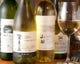 日本ワイン専門店です。日本人の繊細な味覚に合うワインです。