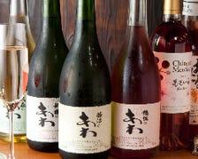 話題の日本ワイン50種類は川越トップ