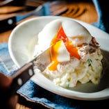 半熟卵のポテトサラダ ツナソース