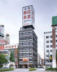 札幌かに本家 四日市店