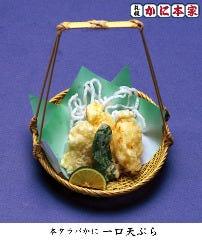 本タラバかに 一口天ぷら