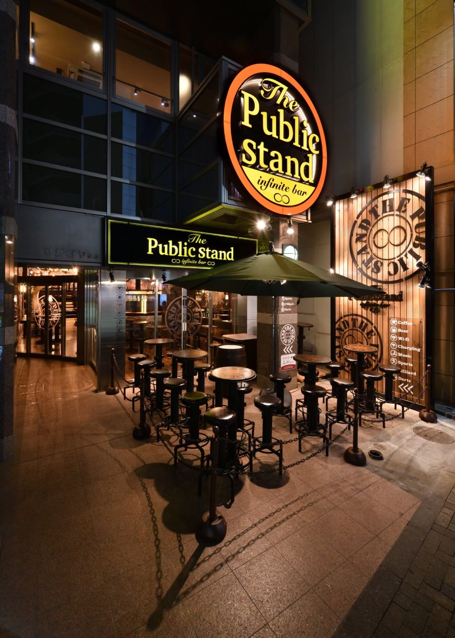 The Public stand 町田店