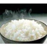 白飯(香物付き)
