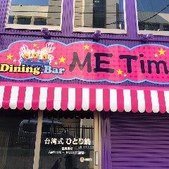ダイニングバー Me Time