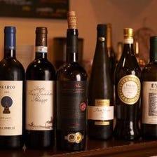 【大人のワインコース】お食事に合わせてワインをチョイス可能!