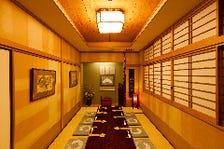 【接待・会食】ゆったりとした個室