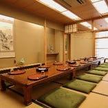 【2階】座敷席完全個室(9~20名様)