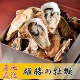 産地直送 雄勝の牡蠣【宮城県】