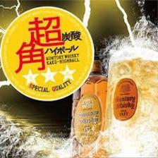 神泡生ビール、超炭酸ハイボール