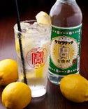 極のレモンサワー