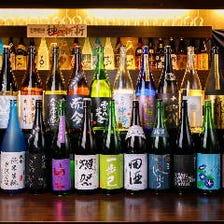 東北の地酒が常時40種類以上!