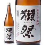 獺祭 純米大吟醸 磨き四割五分 (山口)