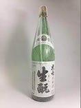 大七 生酛 本醸造 (二本松)
