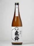 信州亀齢 純米 無濾過 生原酒 (長野)