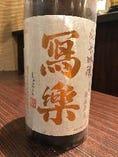 写楽 純米吟醸  (会津)